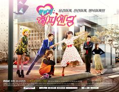 One More Happy Ending - KDrama ~ I don't think I'll be watching this afterall. Started so promising...