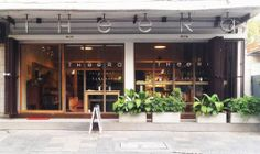 THEERA CAFE BKK, THAILAND Cafe Japan, Cafe Shop, Cafe Interior, Bakeries, Store Fronts, Shop Ideas, Thailand, Drink, Coffee