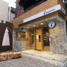ideas exterior restaurant signage spaces for 2019 Cafe Exterior, Exterior Signage, Exterior Stairs, Exterior Cladding, Building Exterior, Grey Exterior, Signage Design, Facade Design, Wall Design