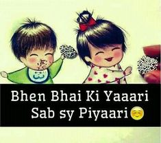 Tag-mention-share with your Brother and Sister 💜💛💚💙👍 Sister Quotes In Hindi, Sister Quotes Funny, Hindi Quotes, Funny Quotes, Sassy Quotes, Attitude Quotes, Qoutes, Brother And Sister Memes, Brother And Sister Relationship