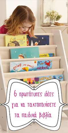 Toy Chest, Storage Chest, School, Furniture, Home Decor, Decoration Home, Room Decor, Home Furnishings, Home Interior Design