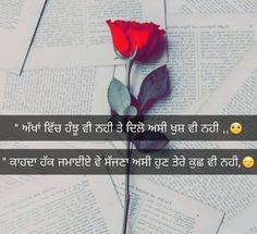 Crazy Girl Quotes, Sad Quotes, Words Quotes, Love Quotes, Feeling Loved Quotes, Hiding Feelings, Punjabi Poetry, Gulzar Quotes, Crazy Friends