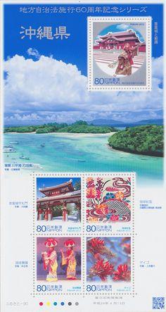 OKINAWA Stamp Sheet 2012 - MMH Collectibles Japan
