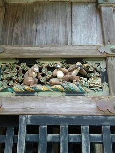 Tree monkeys in Nikko.