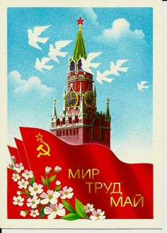 Kremlin of Moscow and Dove Vintage Russian Postcard by LucyMarket, $3.99