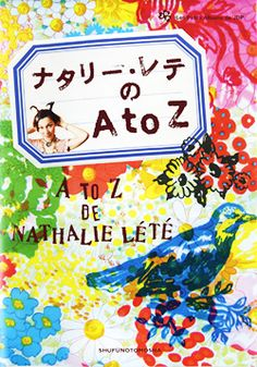 Such pretty design in this book, from Pames! Exploring the world of Nathalie Lete.