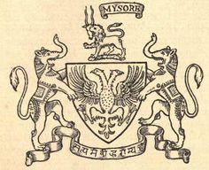 Coat of arms of the Indian princely state of Mysore