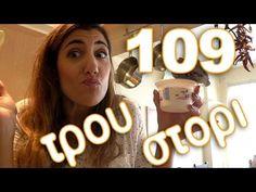 Τρου Στόρι - 109 - Αν χαιρόμασταν στη δίαιτα