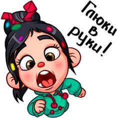 Vanellope Von Schweetz, Bond, Christmas Sugar Cookies, Wreck It Ralph, Disney Wallpaper, Pokemon, Stickers, Disney Princess, Disney Characters