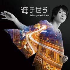 柿原徹也   Kiramune Official Site Tetsuya Kakihara, Voice Actor, Actors & Actresses, The Voice, Fairy Tail, Artist, Movies, Movie Posters, Film Poster
