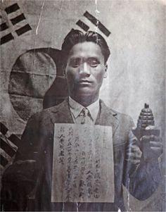 윤봉길 (독립운동가) : 네이버 블로그 Old Pictures, Old Photos, Korean People, Modern History, South Korea, Respect, Archive, Drawings, Poster