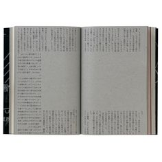 ブックデザイン「きのこ文学名作選」(CL. 港の人)