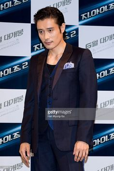 South Korean actor Lee Byung-Hun attends a press conference to promote 'G.I. Joe: Retaliation' at CGV on April 25, 2012 in Seoul, South Korea.