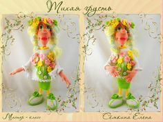 Елена Сёмкина  Каркасная авторская кукла. Игрушка ручной работы. Мастер-класс по вязанию крючком