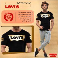 - خرید پستی تی شرت مردانه طرح LEVIS Polo Shirt, T Shirt, Polo Ralph Lauren, Suits, Mens Tops, Adidas, Women, Fashion, Supreme T Shirt