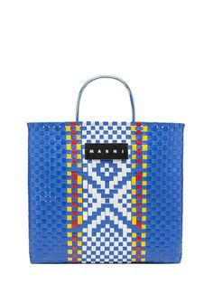 Marni reaffirms its commitment to charity initiatives with the Christmas project MARNI CHARITY BASKETS in support of children.