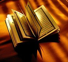 """Read """"The Religion of the Koran"""" by Arthur N. Wollaston available from Rakuten Kobo. The Koran.—As the sacred volume of some 170 millions of the present inhabitants of the world, the Koran possesses an int. Saint Coran, Be Light, Online Quran, Religious Text, Quran Recitation, Quran Pak, Quran Translation, Learn Quran, Libros"""