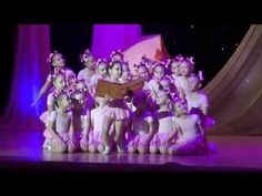 "Шоу-балет ""Алиса"". Сказка приходи. 25.03.2018 - YouTube Santas Workshop, Dance Art, Gym, Sport, School, Praise Dance, Costume Design, Dressing Rooms, Blue Prints"