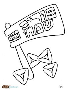 Coloring hamentashen purim pinterest coloring the o for Purim coloring page