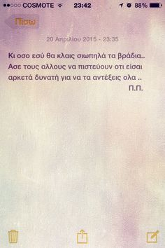 Ασε τους να το πιστεύουν... Silly Quotes, New Quotes, Book Quotes, Life Quotes, Life In Greek, Big Words, Greek Quotes, Word Out, Amazing Quotes