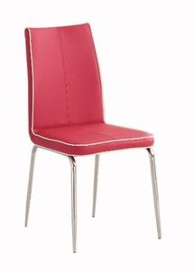 Homelegance 2533RDS Side Chair Upholstered, Lava Red, Set of 2