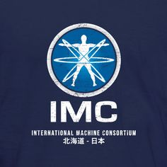 "IMC T-Shirt - International Machine Consortium - 北海道 - 日本 (the japanese letters read ""Hokkaido - Japan""). Inspired by the 1997 movie ""Contact"". $20 #tshirt #contact"