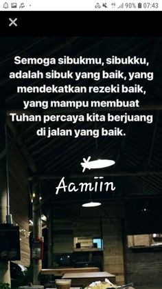 Qoutes, Life Quotes, Islamic Quotes, Typography, Relationship, English, Doa, Reading, My Love