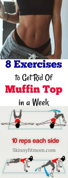 How to get rid of muffin tops, love handle and side fat: 8 Proven muffin tops exercises to lose Side Fat and Muffin Top Fast at Home under 1 Week!   Posted By: CustomWeightLossProgram.com