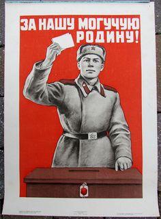 1950 РУССКИЙ СОВЕТСКИЙ ВОЕННЫЙ АГИТАЦИОННЫЙ ПЛАКАТ | eBay