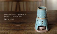陶芸 アロマ - Google 検索