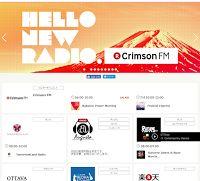 ば~げんそふと: iTunesラジオの完全日本語版となるか? 楽天ネットラジオ「Rakuten.FM」を開始