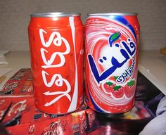 2010 coca-cola and fanta strawberry afeganistan World Of Coca Cola, Fanta Can, Coke Cans, Coco, Canning, Strawberry, History, Drinks, Products