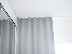 Our bedroom curtains