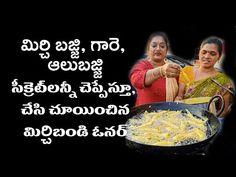 Spicy Evening Snack Chilli Pakoda | బండిమీద మిర్చి బజ్జి ఇంట్లో చేసేద్దాం | #StreetFood - YouTube Biscuit Pudding, Chilli Recipes, Dress Sewing Patterns, Telugu, Indian Food Recipes, Biscuits, Snacks, Cooking