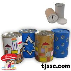 "Tzedakah (Charity) Box (Pushka) Arts & Craft Project For Decorating (10) | Buy at the ""Jewish School Supply Company"""