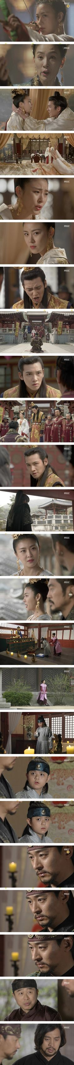 Empress Qi (기황후) Korean - Drama - Episode 47 - Picture @ HanCinema :: The Korean Movie and Drama Database
