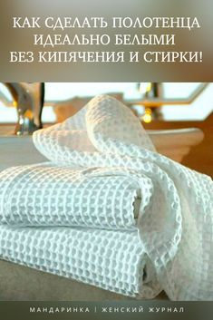 Clean Mama, Flylady, Housekeeping, Diy And Crafts, Life Hacks, Home And Family, Household, Sweet Home, Cleaning