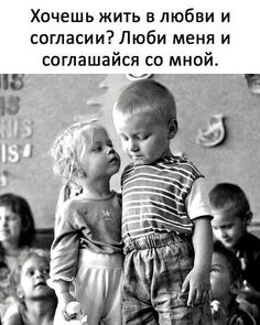 Funny Phrases, Dogs And Puppies, Black And White, Couple Photos, Children, Movie Posters, Infinite, Friends, Women