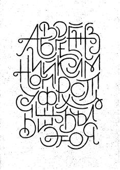 Russian_alphabet_copy