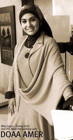 ♥ستايل دعاء عامر ملكة جمال مصر للمحجبات