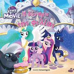 Buy the Great Princess Caper at Michaels. With fresh and contemporary illustrations, this jacketed picture book ties into Hasbro Studios' animated feature My Little Pony movie, opening in theaters this fall. My Little Pony Movie, My Little Pony Princess, Hasbro Studios, Old Fan, Little Poni, Mlp Comics, Mlp Pony, Kids Store, Saint Seiya