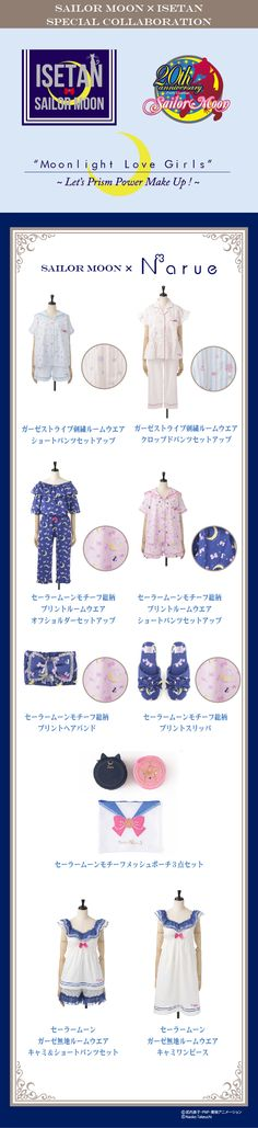 Sailor Moon × ISETAN 2016 Narue collaboration