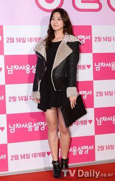 Park Se Young Park Se Young, Shin Se Kyung, Korean American, David Beckham, Korean Beauty, Korean Drama, Dramas, Singer, Kpop