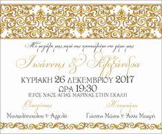 139d94013b7f προσκλητήριο γάμου κλασσικό με χρυσές λεπτομέρειες σε καταπληκτική τιμή από  την aquarella!