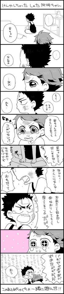Haikyuu Oikawa Iwaizumi
