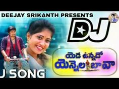 Dj Songs List, Dj Mix Songs, Love Songs Playlist, Dj Remix Music, Latest Dj Songs, New Dj Song, Audio Songs Free Download, Telugu Movies Download, Album Songs