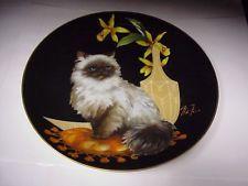 Cerissa Sophisticated Cat Ladies Aldo Fazio 8 5 Fine Collector Plate D 1315 Catio, Cat Lady, Decorative Plates, Animals, Cat Design, Art, Dishes