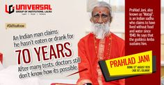 Prahlad Jani claims to have lived without food and water since 1940!  Is it biologically Possible. Share your opinion.