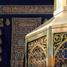 أشهد أن لا إله الإ الله وأن محمد سول الله