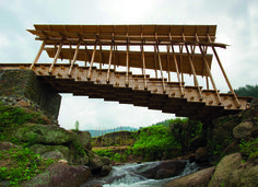 dezeen: This stepped timber bridge was built by a team of architecture students from the University of Hong Kong to provide a meeting place for residents of a rural community in southern China Collage Architecture, Bridges Architecture, Timber Architecture, Landscape Architecture, Hong Kong, Ancient Chinese Architecture, Section Drawing, Bridge Construction, Auxerre